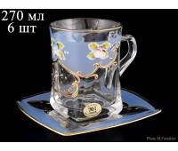 U-R Синяя Лепка набор чайных пар 270мл на 6персон 12 предметов