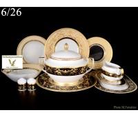 "Falken Porsellan ""Harmony Crem Blak"" столовый сервиз на 6 персон из 27ти предметов"