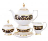 """Falkenporzellan """"Harmony Crem Blak"""" чайный сервиз на 6 персон 15 предметов"""