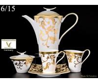 """Falken Porselan """"Тоска Крем"""" сервиз чайный на 6 персон из 26ти предметов"""