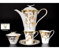 """Falken Porselan """"Тоска Голд"""" сервиз чайный на 6 персон из 15 предметов"""