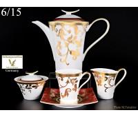 """Falken Porselan """"Тоска Бордо"""" сервиз чайный на 6 персон из 15ти предметов"""