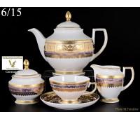 """Falken Porsellan """"Диадем Виолет Голд"""" чайный сервиз на 6 персон из 15предметов"""