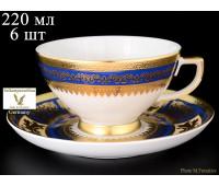 """Falkenporzellan """"Диадем Блю Голд"""" набор чашек с блюдцами для чая 250мл из 6ти штук"""