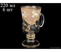 U-R Золотая Лепка набор чайных кружек 220мл на 6персон