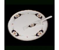 Бернадот Синий Глаз набор для торта 2 предмета