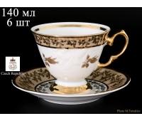 Лист Бежевый Фредерика набор кофейных пар 140мл из 6ти штук