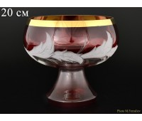 Волна Красная ваза для конфет 20см