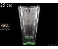 "Стекло ""Окинава"" ваза для цветов 25см зеленая"