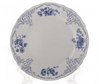 Бернадотт 4074 набор тарелок 21см из 6ти штук