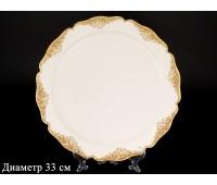 Cattin Золото блюдо круглое 33см