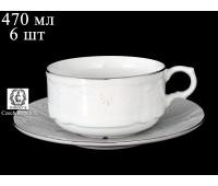 Бернадот 2021 Платина набор 6 чашек / 6 блюдец 470мл