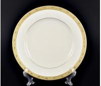 "Falken Porselan ""Крем Голд 3064"" набор тарелок 20см 6 штук"