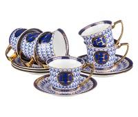 """Lefard """"Hermes Синий"""" набор чашек с блюдцами 200мл на 6 персон 12 предметов"""