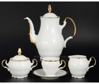 Бернадотт Золотое Солнце сервиз кофейный на 6 персон 17 предметов