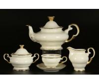 АГ 841 Золотая Полоса Слоновая Кость чайный сервиз на 6 персон 15 предметов