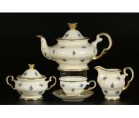 АГ 850 Синий Цветок Слоновая Кость чайный сервиз на 6 персон 15 предметов