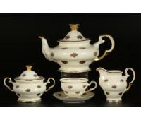 АГ 901 Золотые Цветы Слоновая Кость чайный сервиз на 6 персон из 15-ти предметов