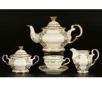 АГ 849 Золотые Вензеля чайный сервиз на 6 персон 15 предметов(фарфор цвета слоновой кости)