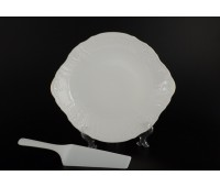Бернадот Белый набор для торта 2 предмета