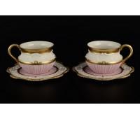 Cattin Розовый набор чайных пар из 2х штук в подарочной упаковке