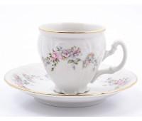 Бернадот Дикая Роза набор чашек с блюдцами для кофе 90мл 6 штук