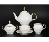 Бернадотт Золотое Солнце сервиз чайный на 6 персон 17 предметов