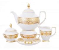 """Falken Porselan """"Наталия Крем Голд"""" сервиз чайный на 6 персон 17 предметов"""