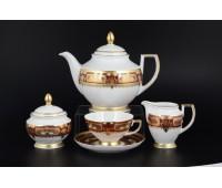 """Falken Porselan """"Донна Бордо Голд"""" сервиз чайный на 6 персон 17 предметов"""