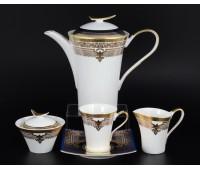 """Falken Porselan """"Элегансе Блюшадэ Голд"""" сервиз чайный на 6 персон 17 предметов"""