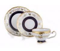 """Веймар """"820 Анна Амалия """" набор 6 чашек 6 блюдец 210мл и 6 тарелок для десерта Подарочный"""