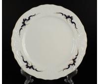 Бернадот Синие Вензеля набор тарелок 21см 6 штук