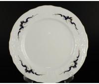 Бернадот Синие Вензеля набор тарелок 25см 6 штук