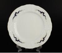 Бернадот Синие Вензеля набор тарелок 17см 6штук