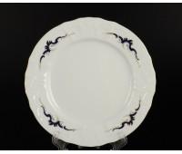 Бернадот Синие Вензеля набор тарелок 19см 6 штук