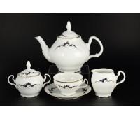 Бернадот Синие Вензеля сервиз чайный на 6 персон 17 предметов