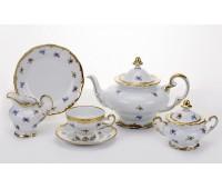 """Веймар """"1016 Мейсенский Цветок"""" сервиз чайный на  6 персон 21 предмет  в подарочной упаковке"""