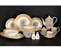 """Столово-чайный сервиз Lefard """"Hermes Патина"""" на 6 персон  42 предмета"""