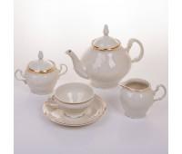 Бернадот Ивори сервиз чайный на 6 персон 15 предметов.