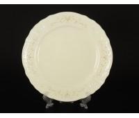 Бернадот Ивори Платина 2021 набор тарелок 21см 6штук