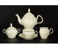Бернадот Ивори Платина 2021 сервиз чайный на 6 персон 17 предметов