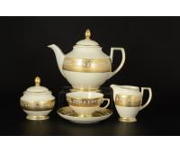 """Falken Porselan """"Роял Крем Голд"""" чайный сервиз на 6 персон 15 предметов"""