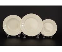 Бернадот Ивори набор тарелок 18 штук