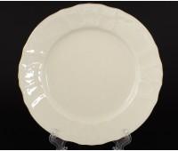 Бернадот Ивори набор тарелок 19см 6шт