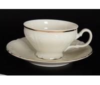 Бернадот Ивори набор чашек с блюдцами для чая 220мл 6 штук