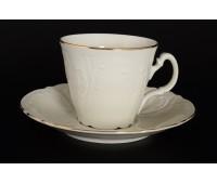 Бернадот Ивори набор чашек с блюдцами для чая 200мл 6 штук