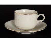 Бернадот Ивори набор чашек с блюдцами для чая 250мл 6 штук