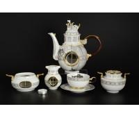 Жюль Верн чайный сервиз на 6 персон 20 предметов