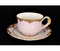 Cattin Розовый Золотой чайная пара в подарочной упаковке