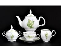 Бернадот Ландыши сервиз чайный на 6 персон 15 предметов